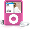 Discounted iPod Nano Accessories
